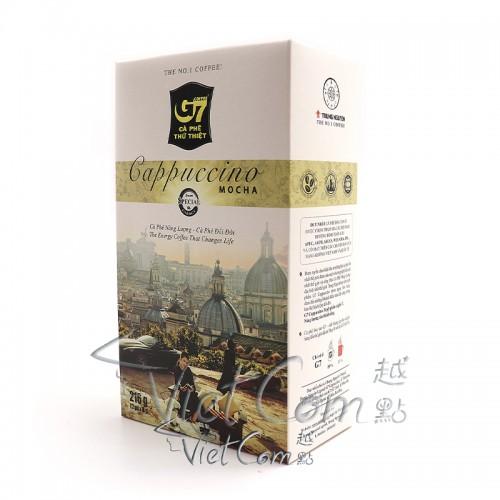 Legend - Cappuccino Mocha Coffee